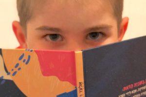 ספרי קריאה לכיתה ג