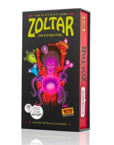 ZOLTAR זולטר