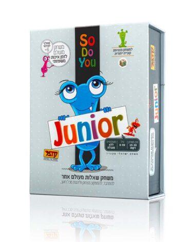 So Do You Junior סו דו יו ג'וניור