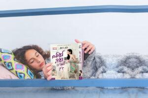 ספרים חדשים מרץ-אוקטובר 2020