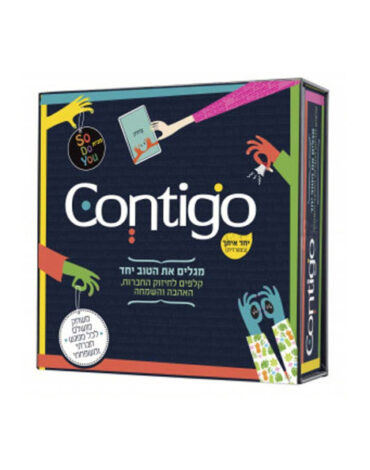 Contigo קונטיגו