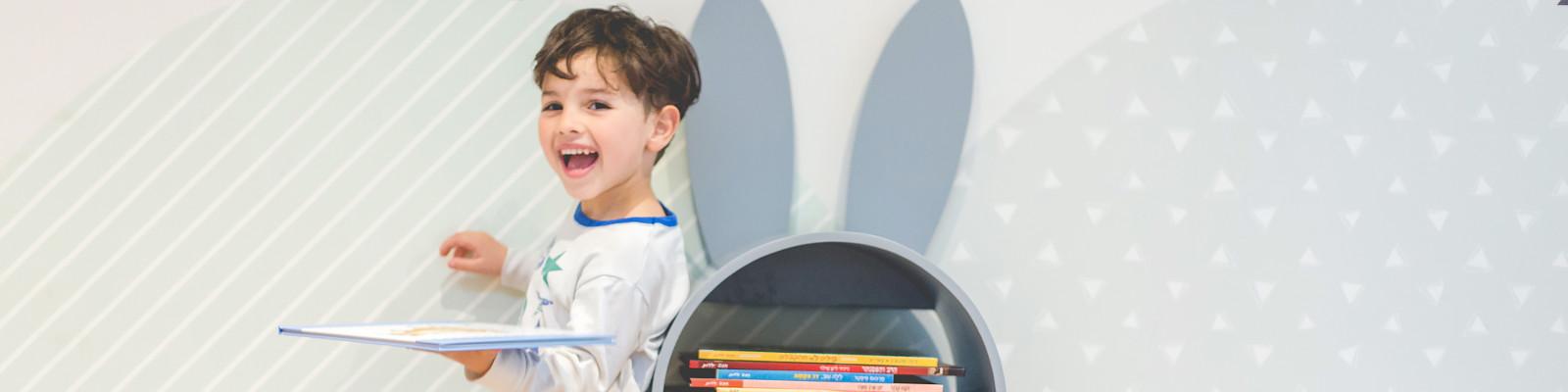 אגם הוצאה לאור ספרים מעולים ספרים מומלצים ספרי ילדים